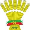 Agrarnaya-Partia Apr