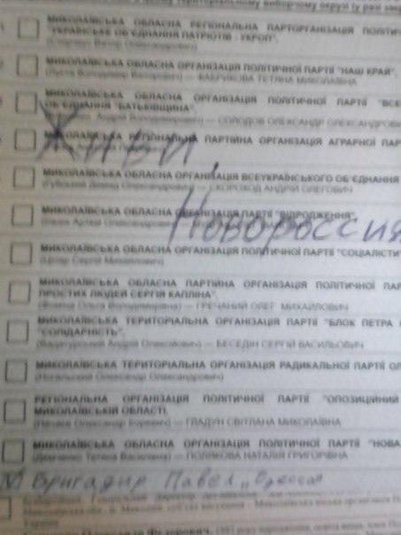 Хроники Новороссии - Страница 34 LQdCZqcWzdc