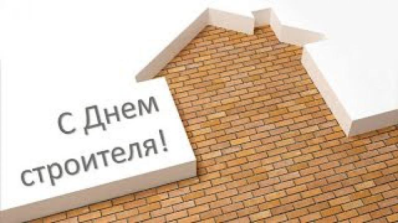 ПАРОДИЯ на masterkladki,nivok111,STENA31