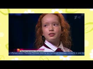 Юные вундеркинды на чемпионате мира по ментальной арифметике