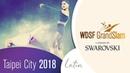 Timur Imametdinov - Nina Bezzubova, GER | 2018 GS LAT Taipei City | R2 R | DanceSport Total