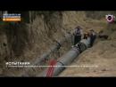 Мегаполис - Испытания - Нижневартовск