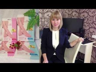 Маска для ног Beauty Foot - педикюр и Spa-процедура на дому