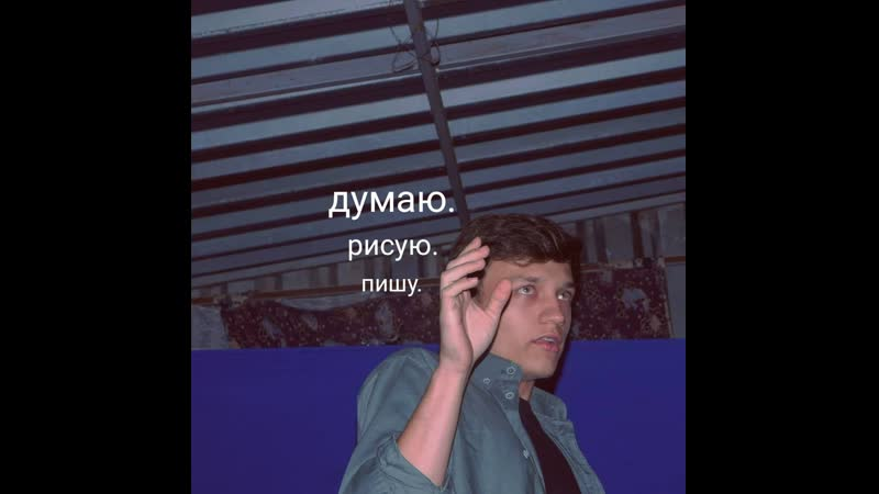 Перемен требует сердце Роман Оноприенко 2019