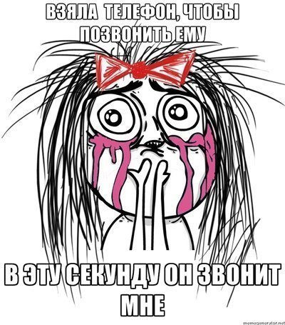 Картиночки от МаСяНи))))