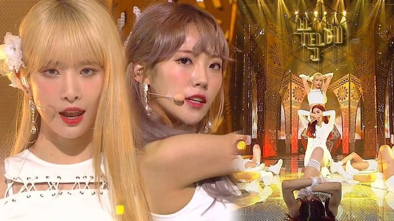 《Comeback Special》 WJSN(우주소녀) - SAVE ME, SAVE YOU(부탁해) @인기가요 Inkigayo 20180923