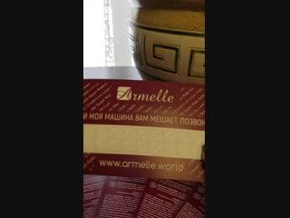 Новинка!!! Ароматизаторы воздуха от #Армэль!!! Заказ 89049837831