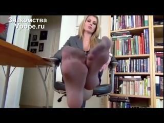 RANDY Foxx JOI HD POV sexy feet stocking pantyhose socks (Ножки, Фетиш, Фут, Foot, Fetish, Чулки, Legs, Секси)