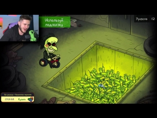 [FROST] ЗАТРОЛЛИЛ МОНАШКУ \\ Troll Face Quest Horror