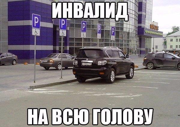 Фото №456244790 со страницы Ивана Боровского