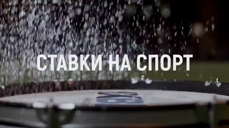 [v-s.mobi]1xbet новая реклама.mp4