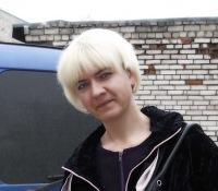 Татьяна Васильева, 15 июня 1977, Москва, id124417147
