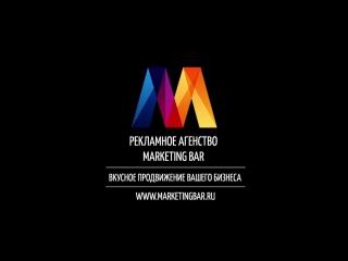 MarketingBar на Концентрате Аяза Шабутдинова от Likebz