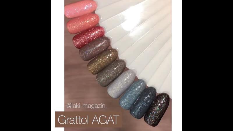 Grattol Agat