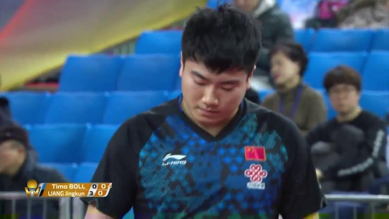 Timo Boll vs Liang Jingkun | 2018 ITTF World Tour Grand Finals Highlights (R16)