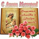 Роза Канашенко фото #26