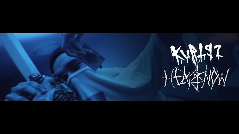🎥 Премьера клипа! HEARTSNOW x KURT92 — Пока Дотлевает Блант [Рифмы и Панчи]