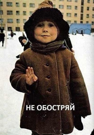 Анна Здюмаева, 27 декабря 1989, Нижний Новгород, id3167299