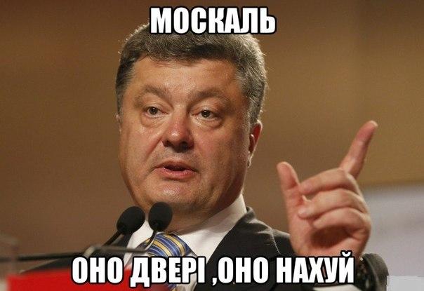 В РФ заговорили о нехватке денег на ЧМ-2018 - будут привлекать пожертвования - Цензор.НЕТ 1291