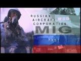 Полёты МиГ-29М2, МиГ-29К, МиГ-31, Стрижи, МиГ-29ОВТ!!!