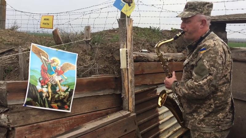 Гімн України на війні