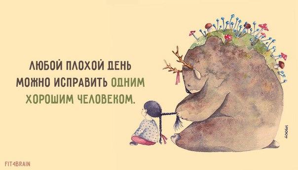 https://pp.vk.me/c543107/v543107080/7f55/ItVG_vkWQrQ.jpg