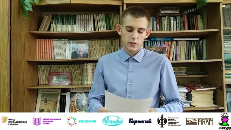 Богдан Мысин_ СШ 91