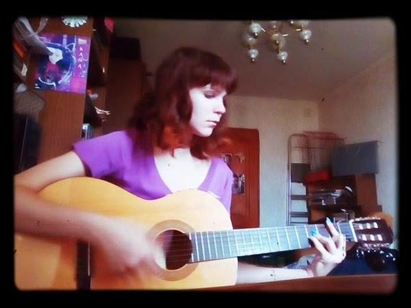 Reich der Traüme (Nico cover)