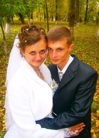 Вікторія Мосійчук, 9 июня 1993, Кемерово, id97270215
