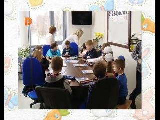 Улучшаем усвоение новой информации, мнемонические способности и концентрацию внимания в г. Кострома