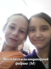 МАОУ Средняя общеобразовательная школа № 12