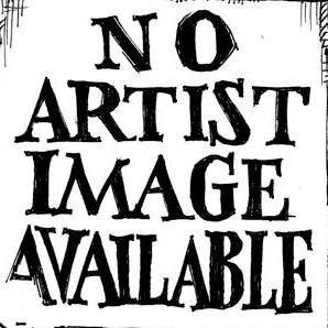 нет артиста