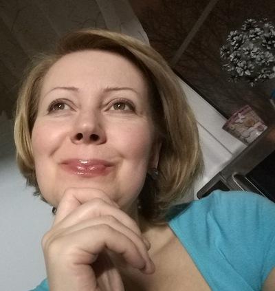 Вера Молодцова