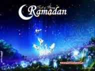 С праздником священный Рамадан