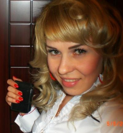 Marina Volokitkina, 15 мая , Пермь, id138496764
