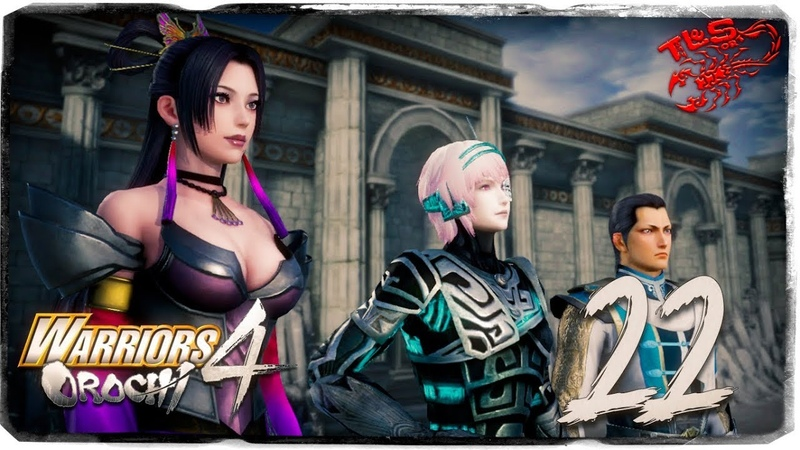 Story Mode ◄ Warriors Orochi 4 ► 22 An Innocent Candidate for Queen