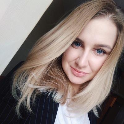 Анастасия Устюгова
