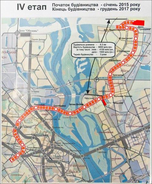 карта метрополитена на