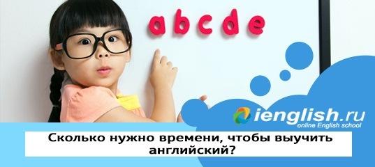 АНГЛИЙСКИЙ в полном порядке – Онлайн курсы, уроки ...