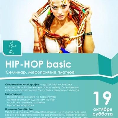 Данечка Streetdancer, 17 июля , Москва, id361076