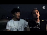"""Team h Behind the scenes of """"Mature"""" vol.3 open!"""