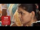 Мир перед ней: документальный фильм Би-би-си