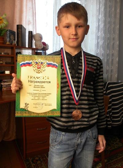 Егор Рахмаев, 12 мая , Алексин, id229368307