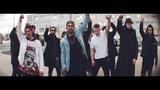 Armel Dion - Голос улиц (Премьера клипа, 2019)