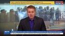 Новости на Россия 24 • Пять дней до выборов президента Францию пугают Марин Ле Пен