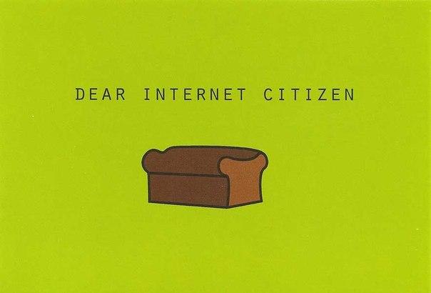 как в обсуждениях отправить открытку: