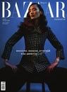 Harper's Bazaar Kazakhstan August 2018 Covers