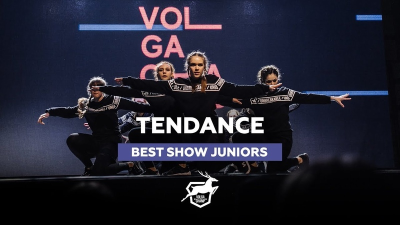 VOLGA CHAMP 2018 IX | BEST SHOW JUNIORS | TENDANCE