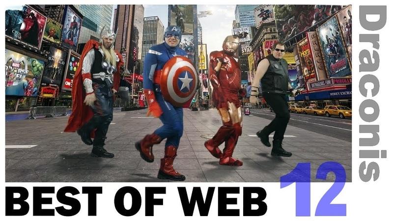 BEST Of WEB 12 HD Best Vidéo Ever