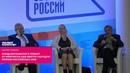 Фонд Березовского требует от Конгресса США ввести санкции против российских СМИ